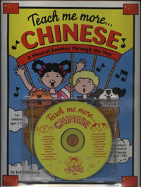 Teach Me More Chinese by Judy Mahoney image