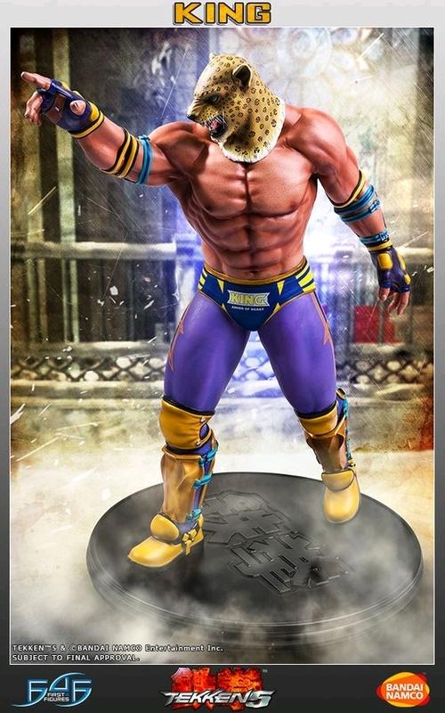 "Tekken 5: King - 19"" Statue"