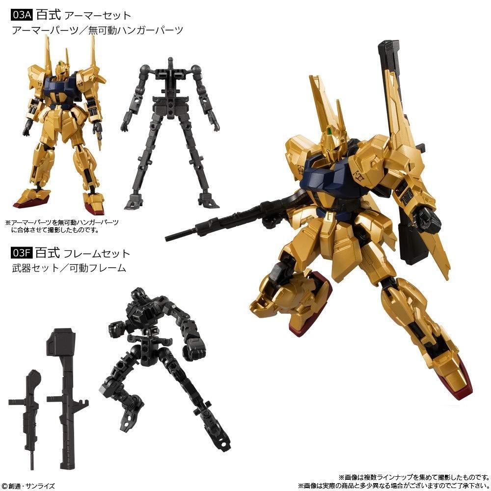 Mobile Suit Gundam G Frame Vol.03 - Assorted image