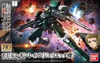 1/144 HG: Julieta's Reginlaze - Model Kit