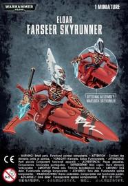 Warhammer 40,000 Eldar Farseer Skyrunner
