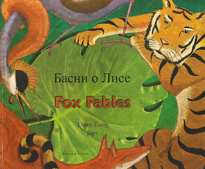 Fox Fables in Russian and English image