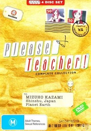 Please Teacher! Complete Collection on DVD image