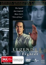Legend of a Fighter on DVD