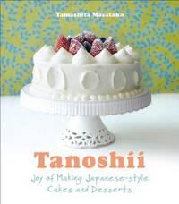 Tanoshii: The Joy of Japanese Style Cakes & Desserts by Yamashita Mastaka
