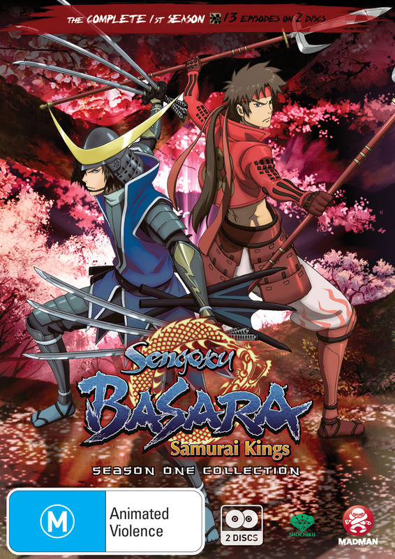 Sengoku Basara - Samurai Kings: Season 1 Collection (2 Disc Set) on DVD