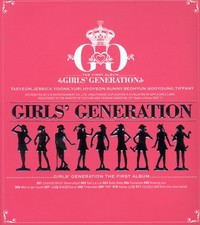 Baby Baby by Girls' Generation