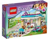 LEGO Friends - Vet Clinic (41085)
