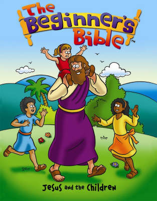 Jesus and the Children by Catherine DeVries image