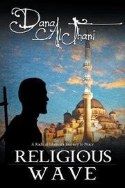 Religious Wave by Dana Althani image