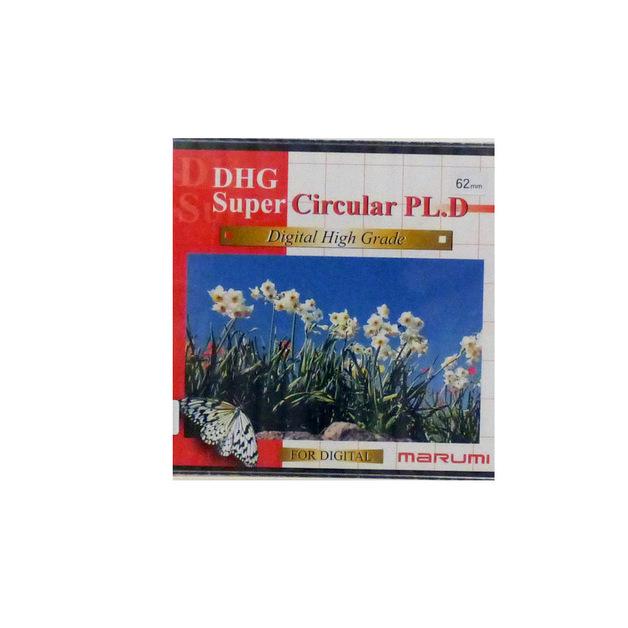 Marumi DHG Super Circular PLD Filter 62mm