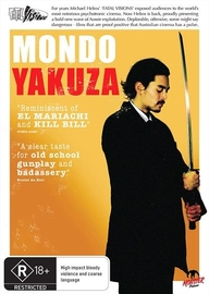 Mondo Yakuza on DVD