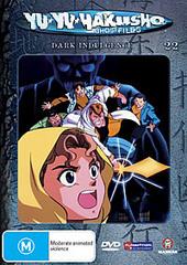 Yu Yu Hakusho: Ghost Files - Vol 22 Dark Indulgence on DVD