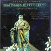 Madama Butterfly (Complete Opera recorded in 1983) on DVD