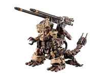Zoids 1/72 Gojulas The Ogre