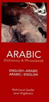 Arabic-English / English-Arabic Dictionary and Phrasebook by Jane Wightwick image