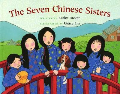 Two Chinese Tales: The Seven Chinese Sisters & Two of Everything 2 Book and DVD Set by Kathy Tucker