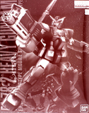 1/100 MG - FA-78-2 Heavy Gundam Model Kit