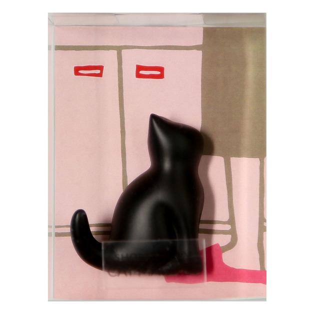 Short Story: Cat Magnet - Handsome
