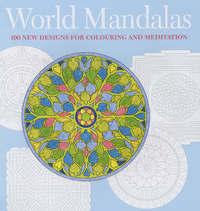 World Mandalas by Madonna Gauding image