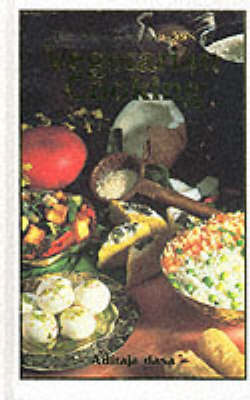 Hare Krishna Book of Vegetarian Cooking by Adiraja Dasa image