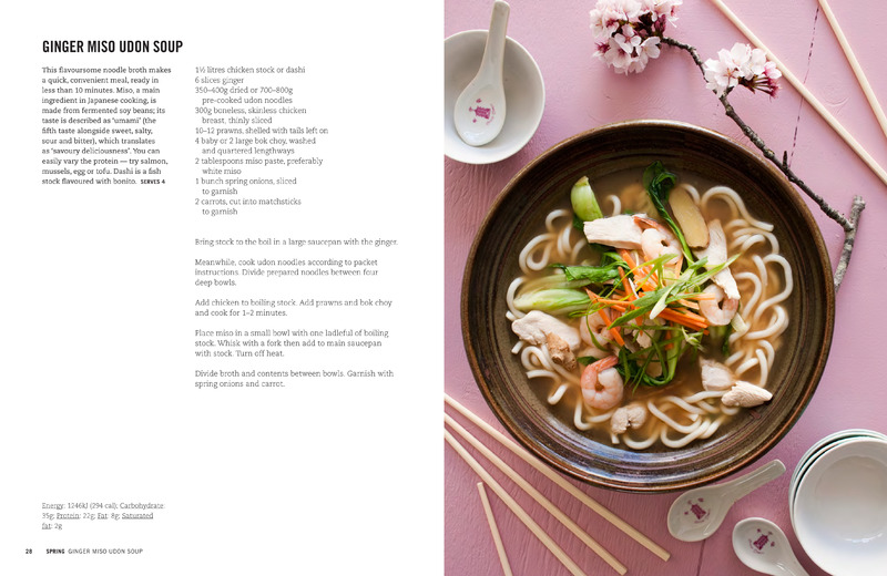 Nadia's Kitchen by Nadia Lim image