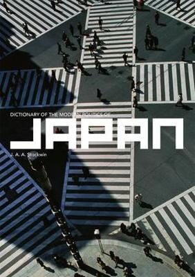 Dictionary of the Modern Politics of Japan by J.A.A. Stockwin image
