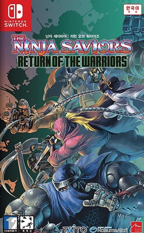 The Ninja Saviors: Return Of The Warriors for Switch
