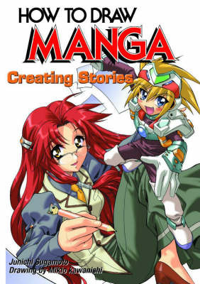 How to Draw Manga: v. 39 by Junichi Sugamoto