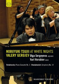 Nobuyuki Tsujii at White Nights on DVD