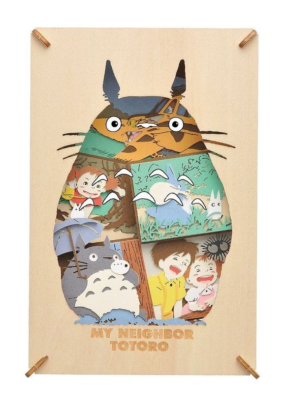 Studio Ghibli: Paper Theater: My Neighbor Totoro