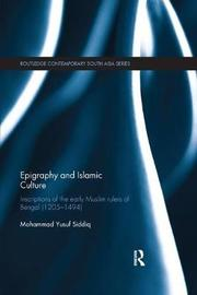 Epigraphy and Islamic Culture by Mohammad Yusuf Siddiq image