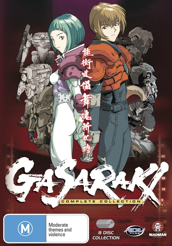 Gasaraki Complete Collection on DVD