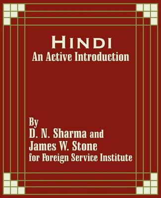 Hindi: An Active Introduction by Foreign Service Institute