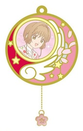 Cardcaptor Sakura: Stained Metal Charm - #2 (Red)