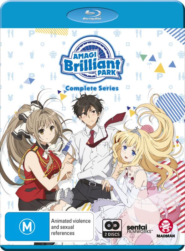 Amagi Brilliant Park - Complete Series on Blu-ray