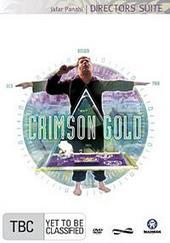 Crimson Gold on DVD
