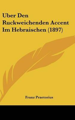 Uber Den Ruckweichenden Accent Im Hebraischen (1897) by Franz Praetorius image