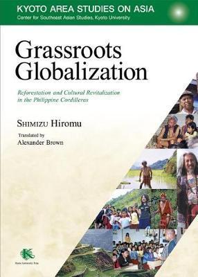 Grassroots Globalization by Hiromu Shimizu