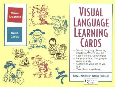 Kana Cards: Visual Language Learning Cards by B. J. Demillion image