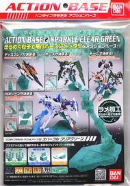 Gundam Action Base 2 - Sparkle Clear Green image