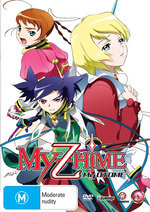 My-Z-HiME - My-Otome: Vol. 5 on DVD