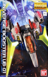 MG Universe Booster UB-01 1/100 Model Kit