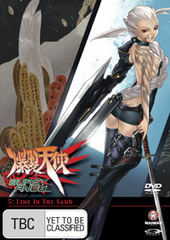 Burst Angel - Vol 5 on DVD
