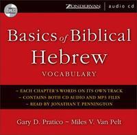 Basics of Biblical Hebrew Vocabulary by Johathan Pennington