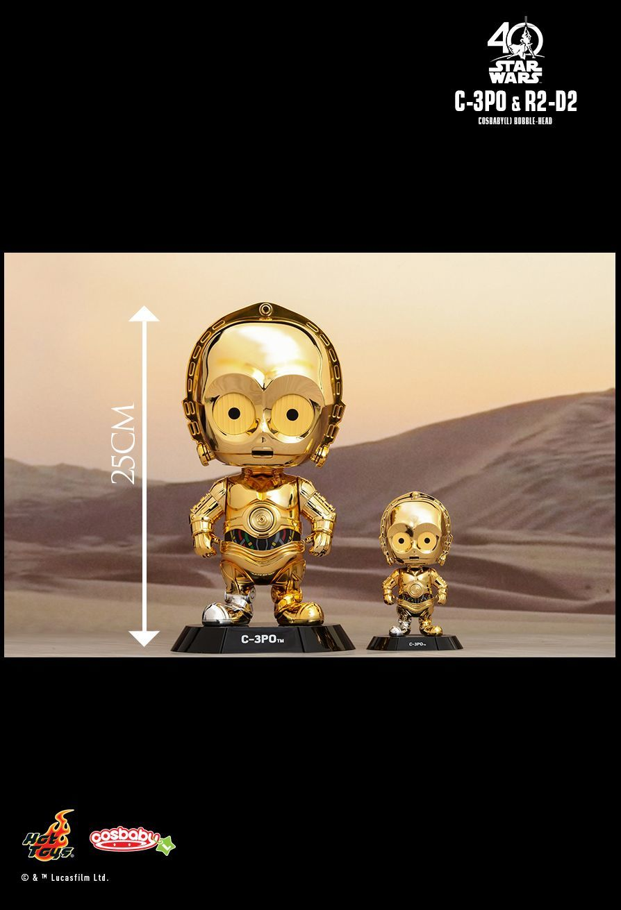 Star Wars: C-3PO (A New Hope) - Large Cosbaby image