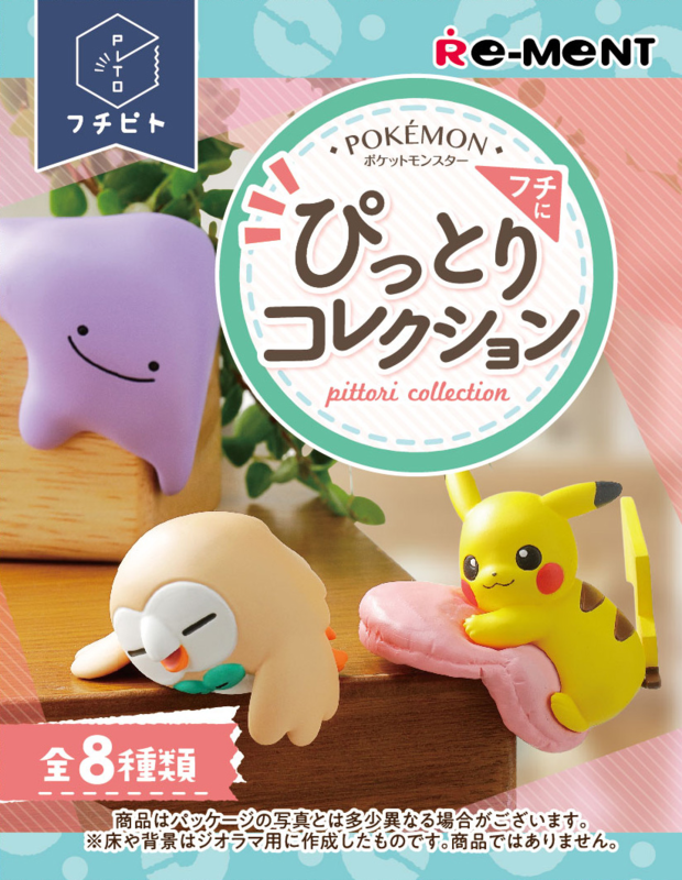 Pokemon: Fuchipito Fuchi ni Pittori Collection - Blind Box