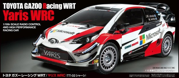 TAMIYA 1/10 R/C TOYOTA Gazoo Racing WRT/Yaris WRC (TT-02) - Assembly Kit