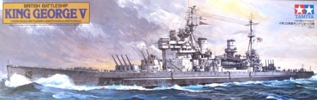 Tamiya 1/350 British Battleship King George V - CL010 - Model Kit
