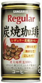 Sangaria Regular Charcoal Making Coffee 190ml